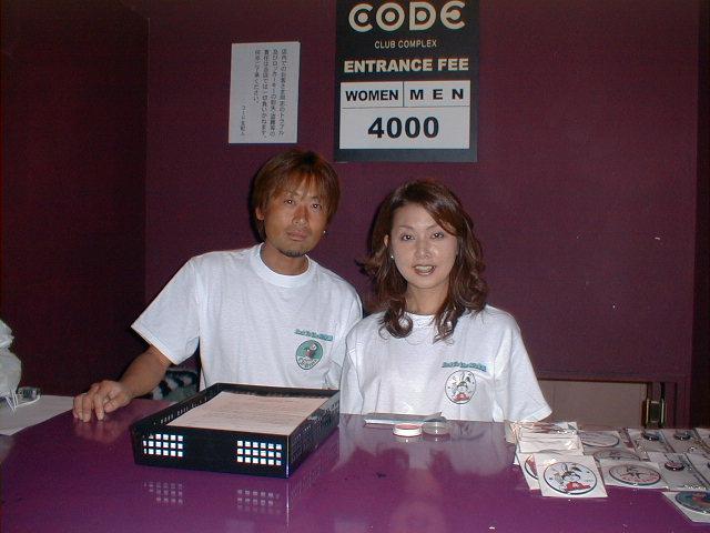 Back To The 80'東亜vol.5 / No.001