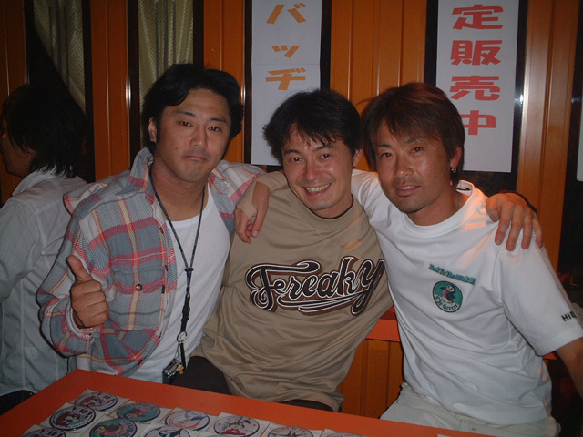 Back To The 80'東亜vol.7 / No.041