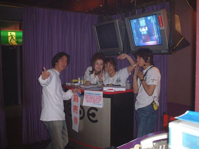 Back To The 80'東亜vol.8 / No.001