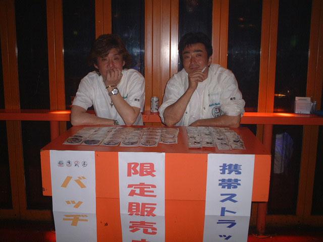 Back To The 80'東亜vol.8 / No.008