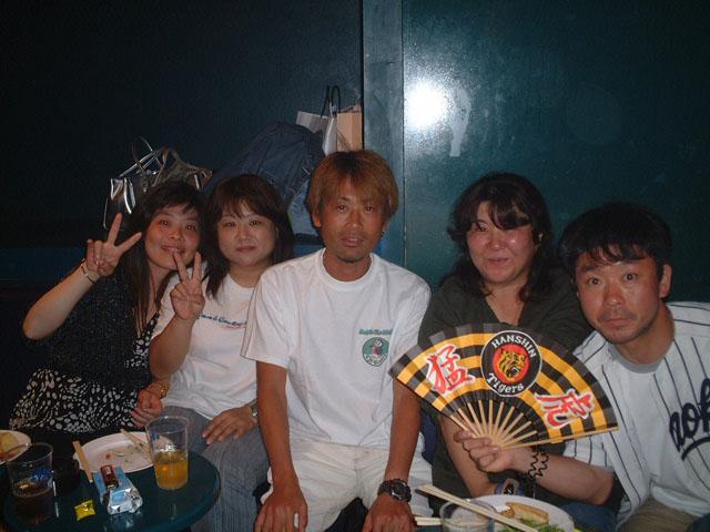 Back To The 80'東亜vol.8 / No.020