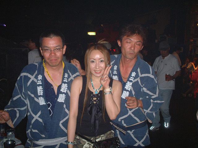 Back To The 80'東亜vol.8 / No.081