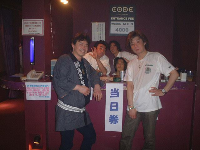 Back To The 80'東亜vol.8 / No.105
