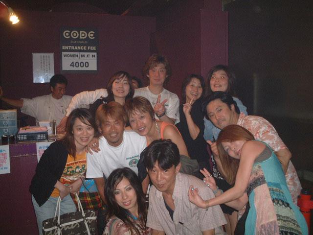 Back To The 80'東亜vol.8 / No.109