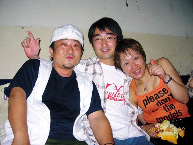 Back To The 80'東亜vol.8 / No.141