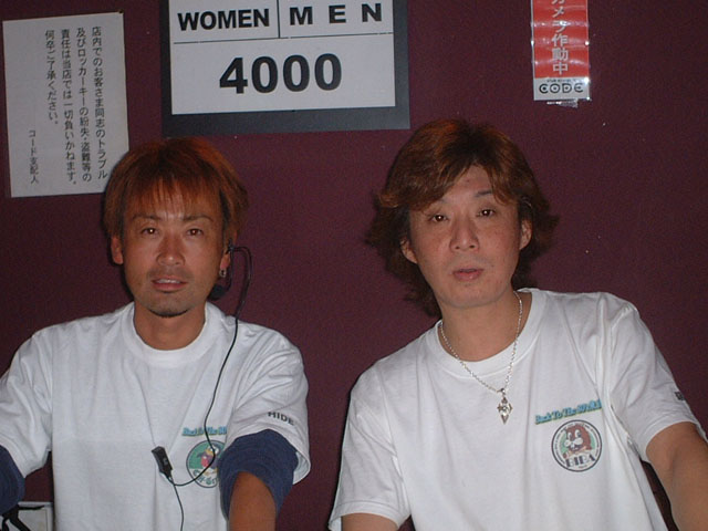 Back To The 80'東亜vol.9 / No.002