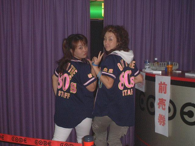 Back To The 80'東亜vol.9 / No.003