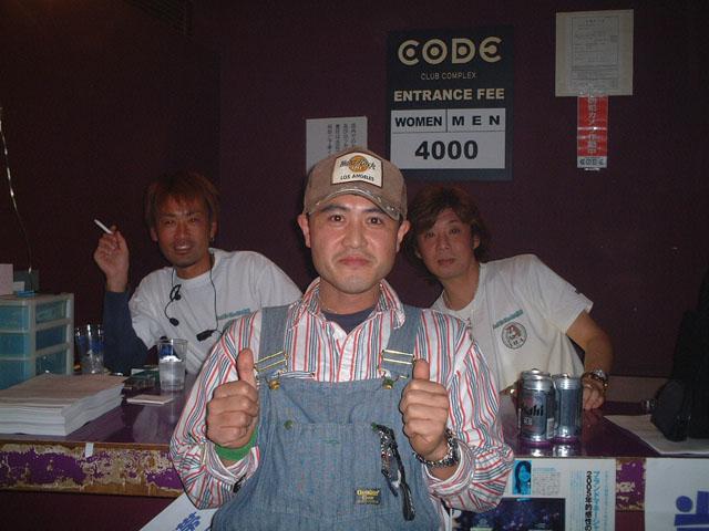 Back To The 80'東亜vol.9 / No.006