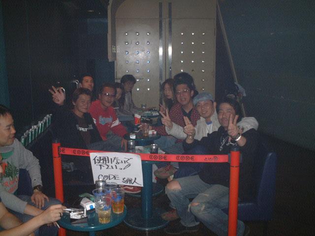 Back To The 80'東亜vol.9 / No.031