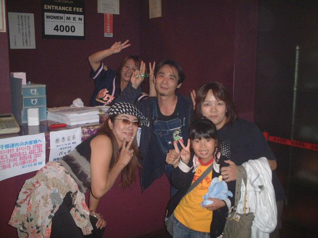 Back To The 80'東亜vol.9 / No.083