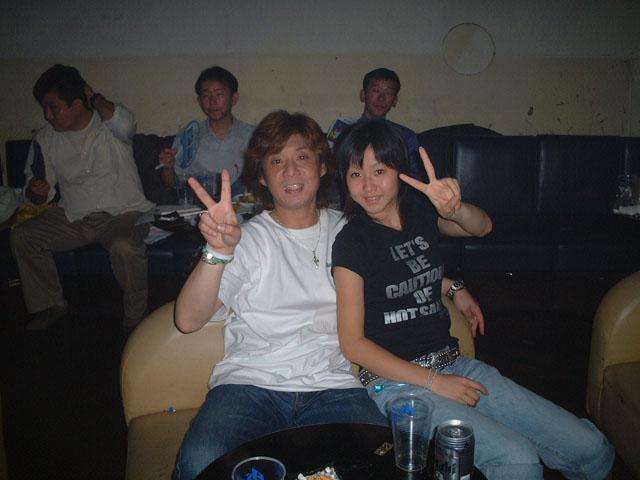 Back To The 80'東亜vol.9 / No.090