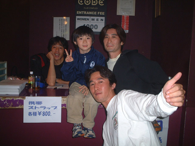 Back To The 80'東亜vol.9 / No.111