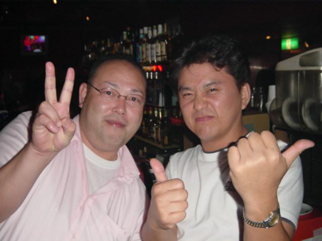 Back To The 80'東亜vol.9 / No.145