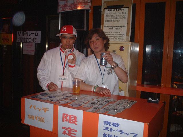 Back To The 80'東亜vol.10 / No.029