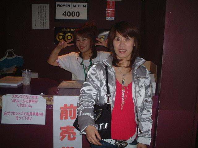 Back To The 80'東亜vol.10 / No.080