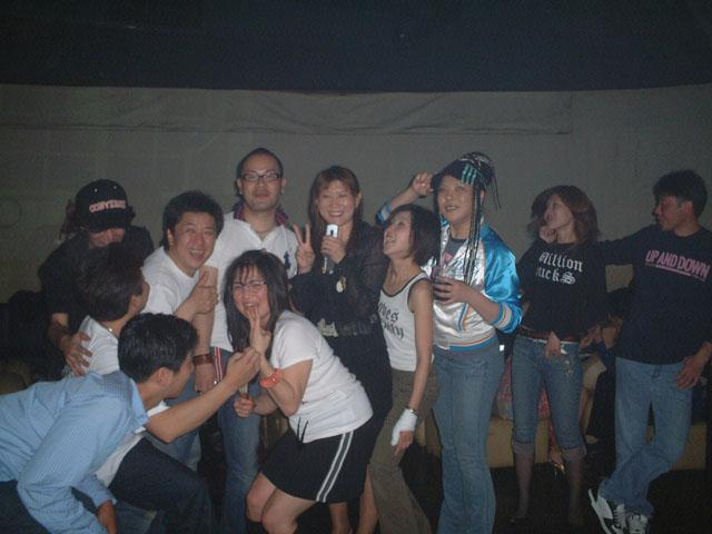 Back To The 80'東亜vol.10 / No.133