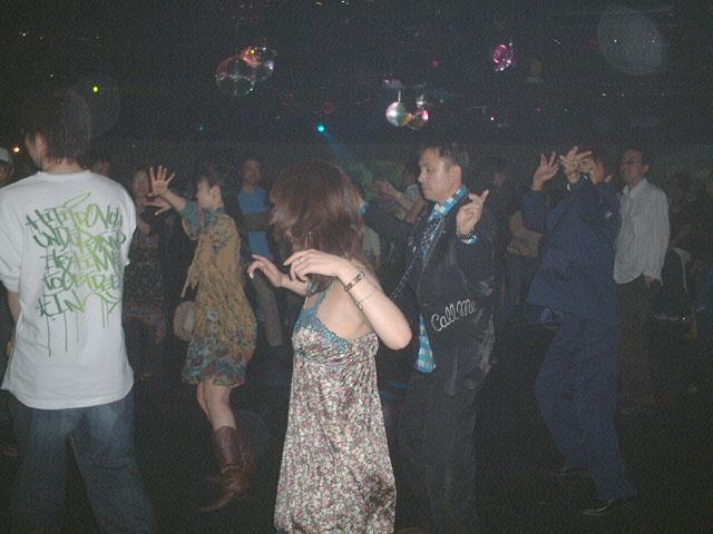 Back To The 80'東亜vol.10 / No.140