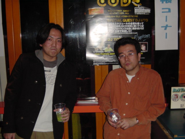 Back To The 80'東亜vol.10 / No.188
