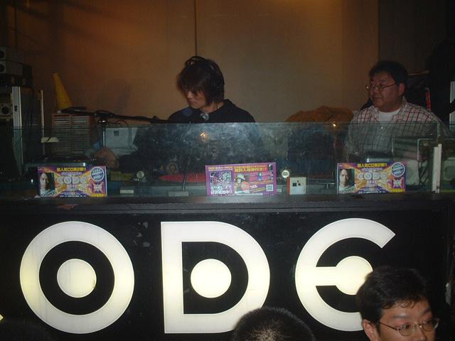 Back To The 80'東亜vol.12 / No.008