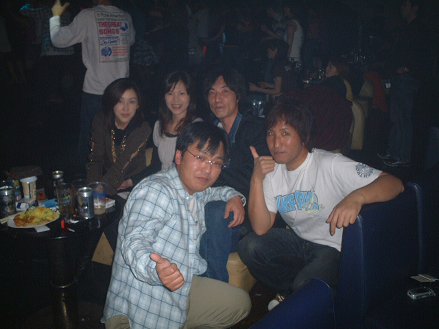 Back To The 80'東亜vol.12 / No.029