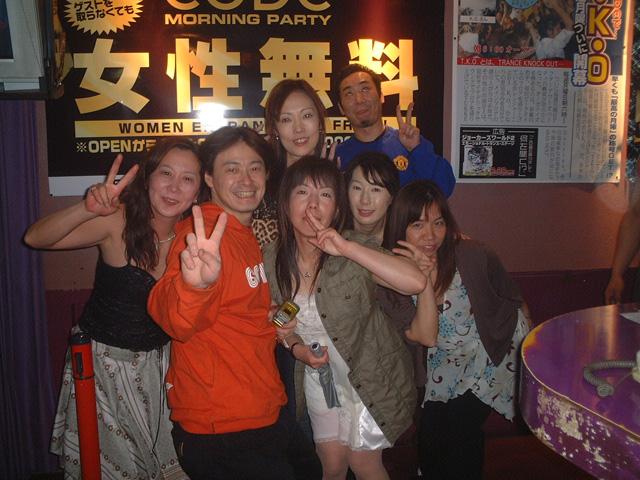 Back To The 80'東亜vol.12 / No.116