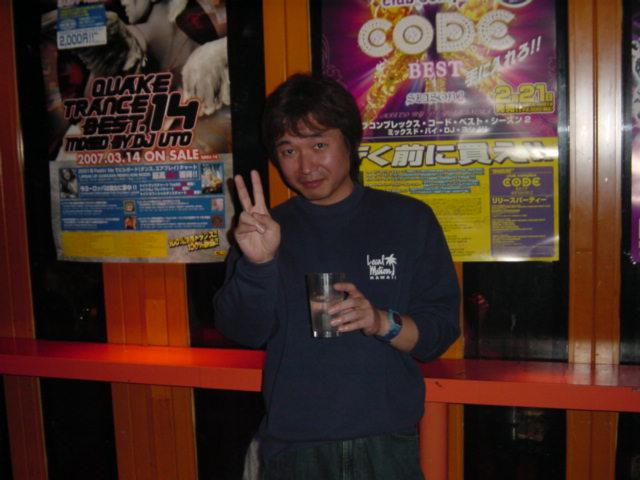 Back To The 80'東亜vol.12 / No.163