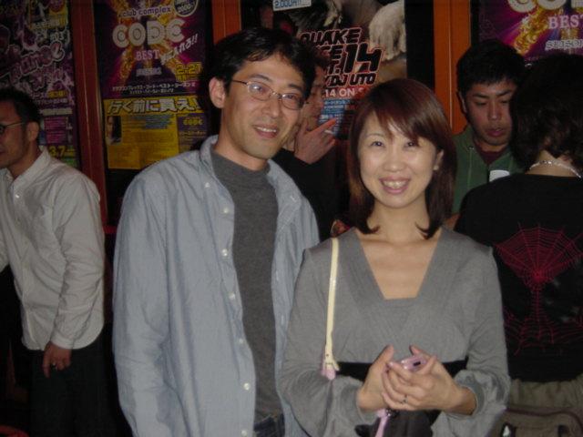Back To The 80'東亜vol.12 / No.207