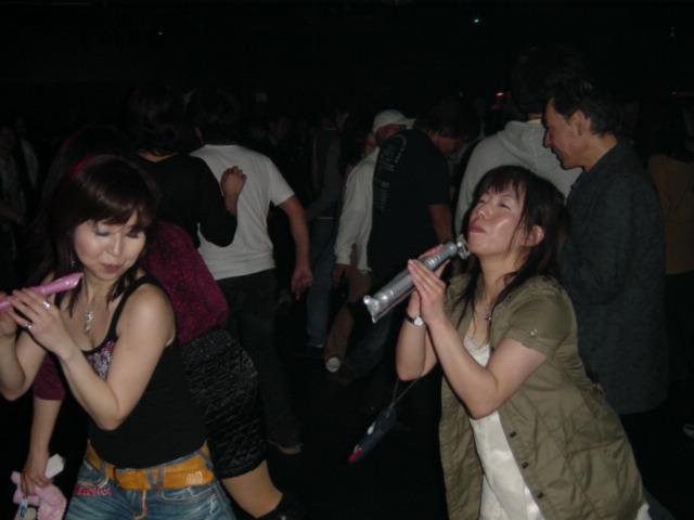 Back To The 80'東亜vol.12 / No.228