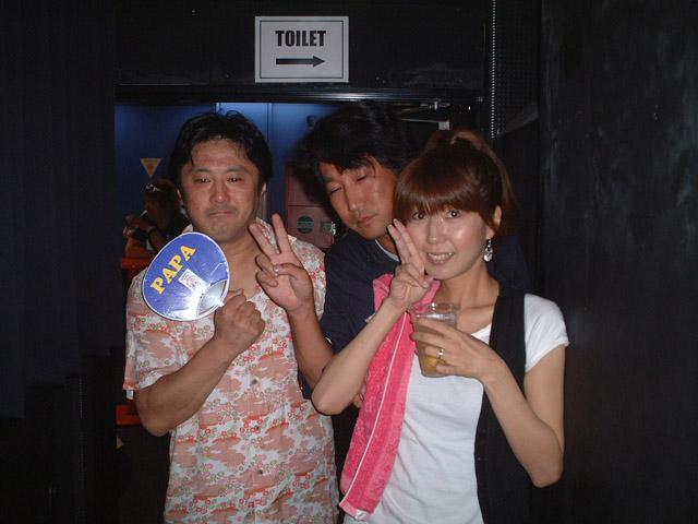 Back To The 80'東亜vol.15 / No.016