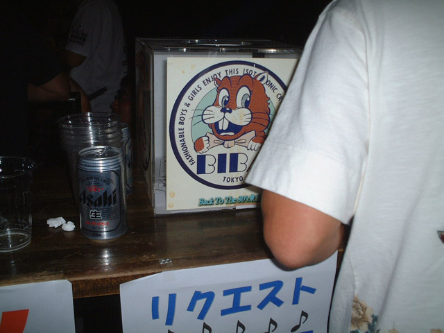 Back To The 80'東亜vol.15 / No.050