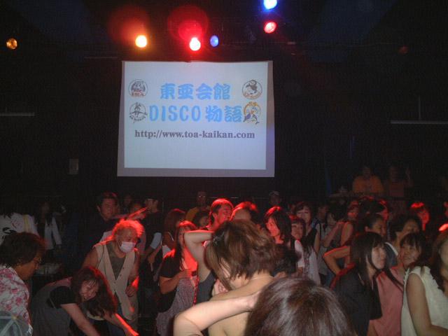 Back To The 80'東亜vol.15 / No.106