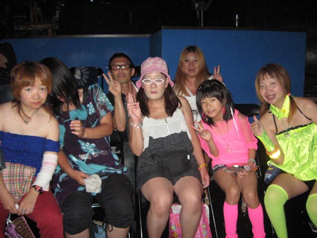 Back To The 80'東亜vol.15 / No.166