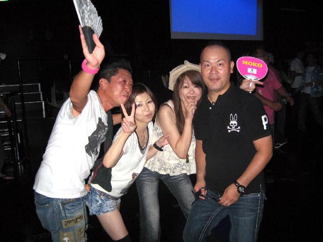 Back To The 80'東亜vol.15 / No.197