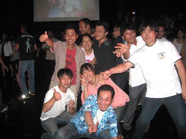 Back To The 80'東亜vol.15 / No.244
