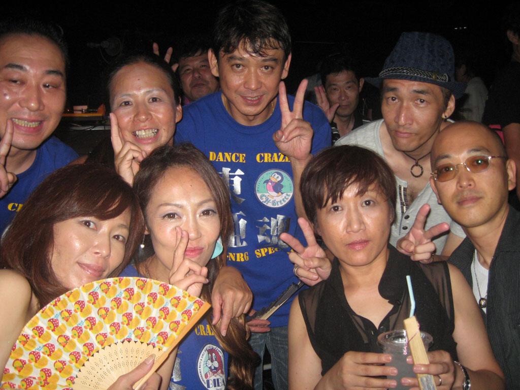 Back To The 80'東亜vol.16 / No.239
