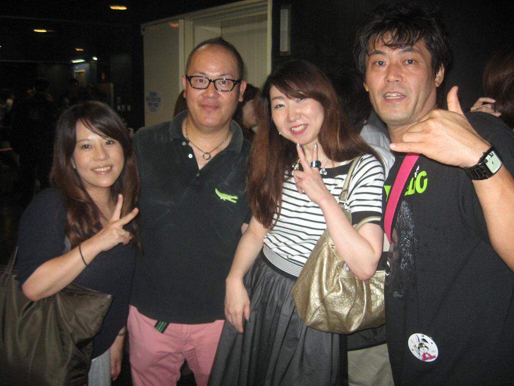 Back To The 80'東亜vol.16 / No.242