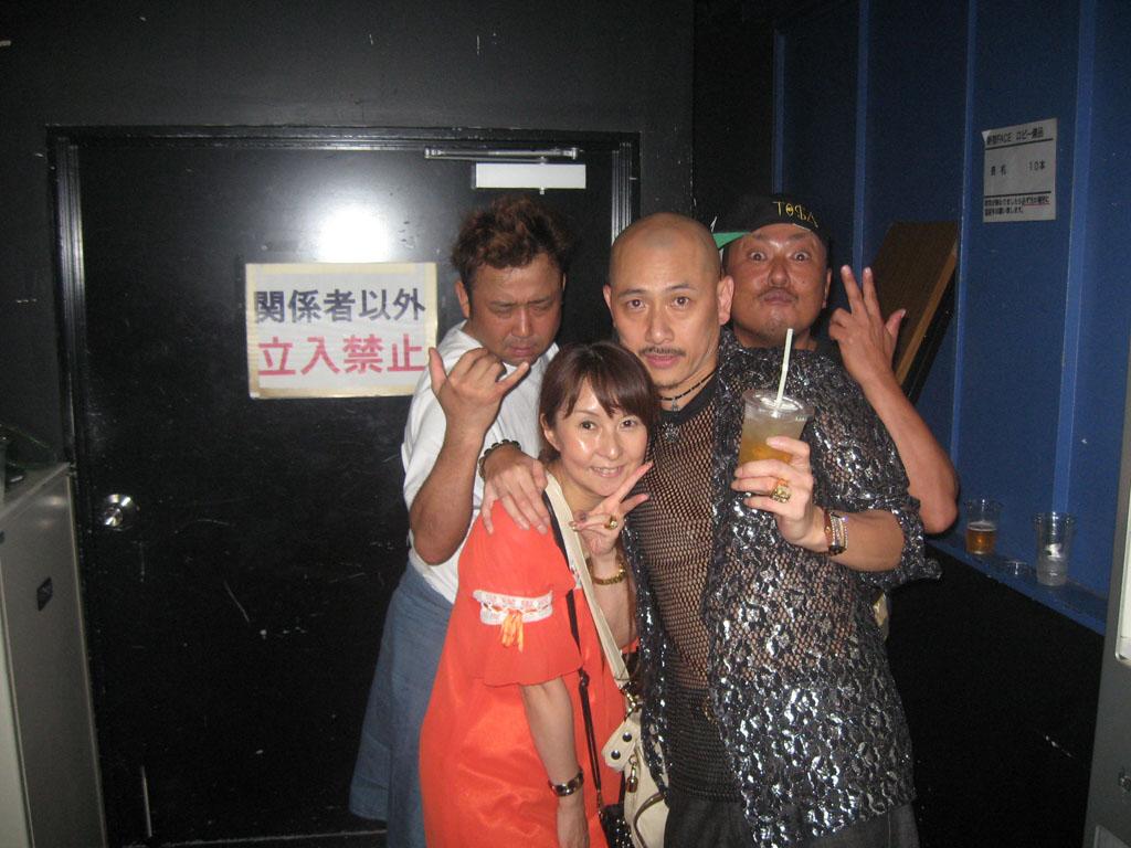 Back To The 80'東亜vol.16 / No.261