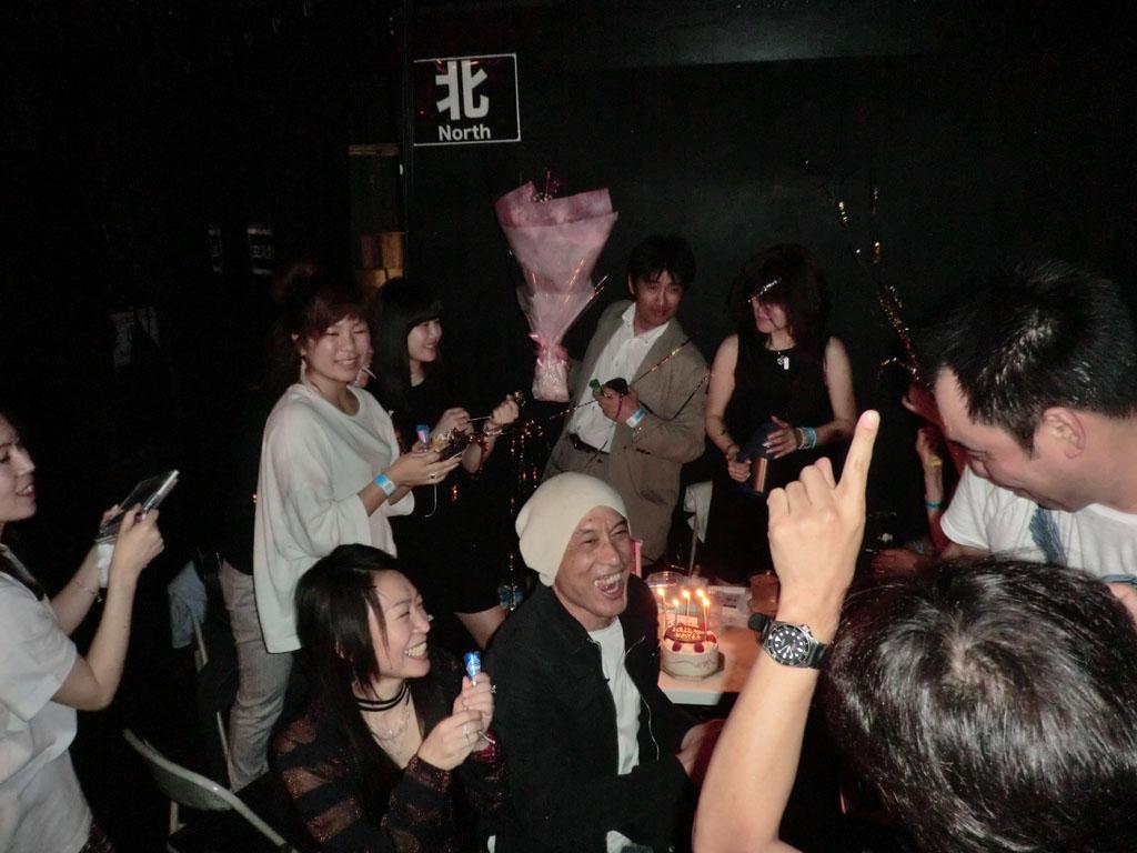 Back To The 80'東亜vol.17 / No.050