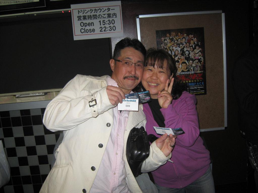Back To The 80'東亜vol.17 / No.093