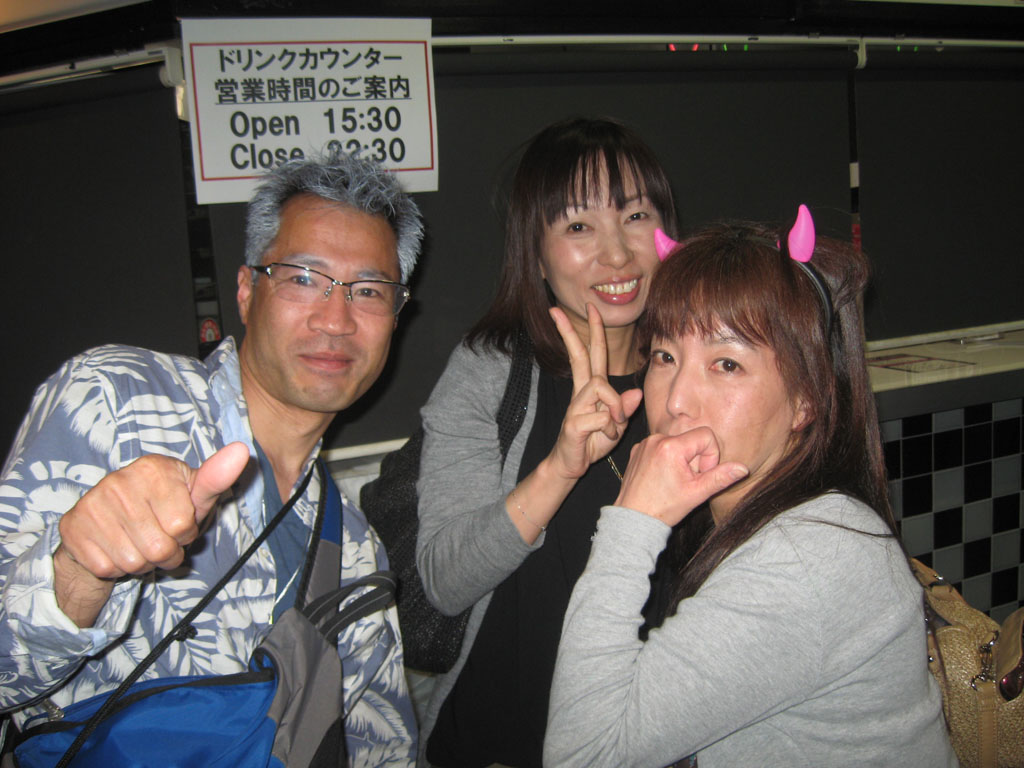 Back To The 80'東亜vol.17 / No.098