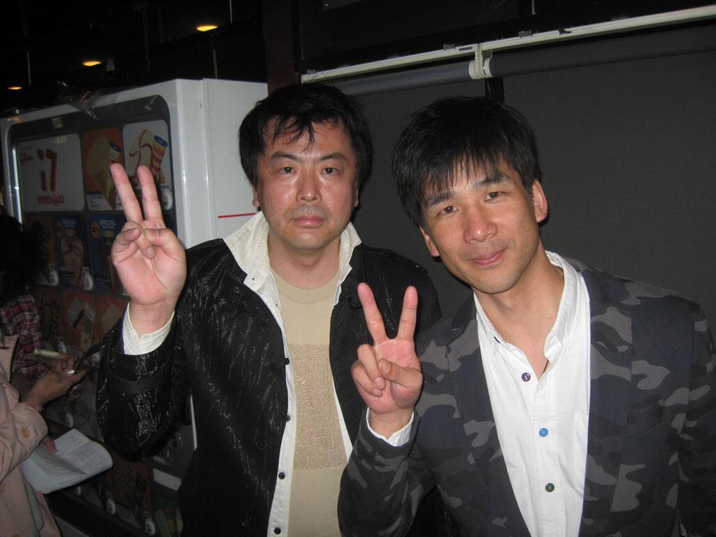 Back To The 80'東亜vol.17 / No.104