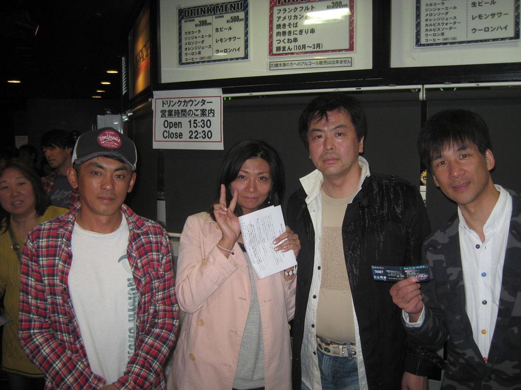 Back To The 80'東亜vol.17 / No.106