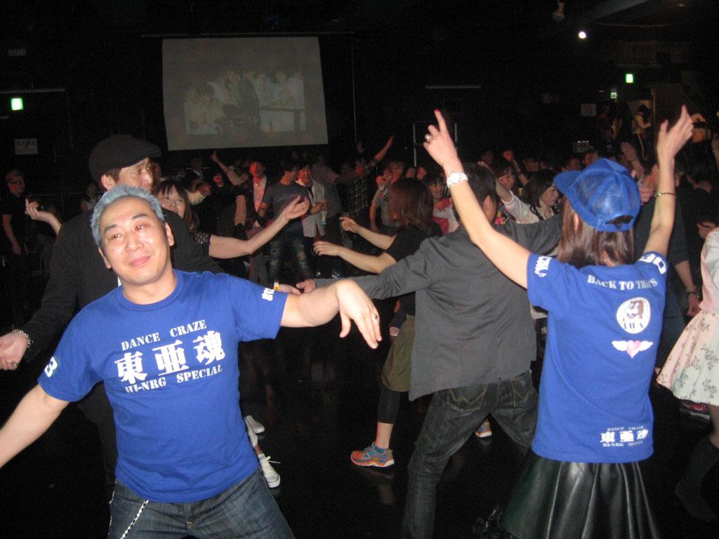 Back To The 80'東亜vol.17 / No.145