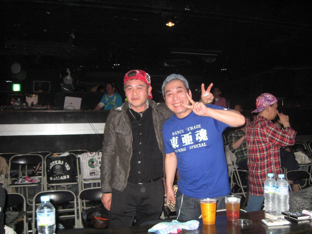 Back To The 80'東亜vol.17 / No.185