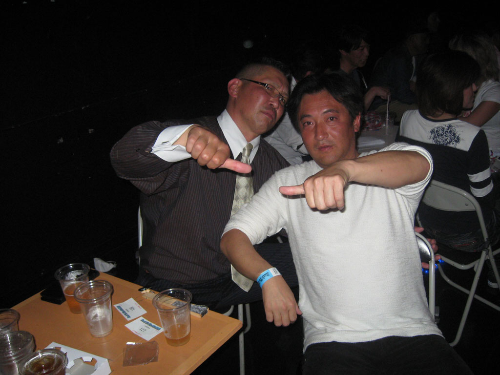 Back To The 80'東亜vol.17 / No.232
