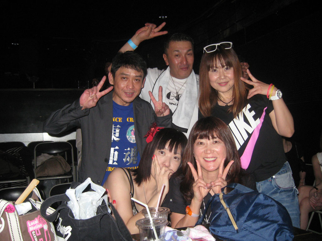 Back To The 80'東亜vol.17 / No.241