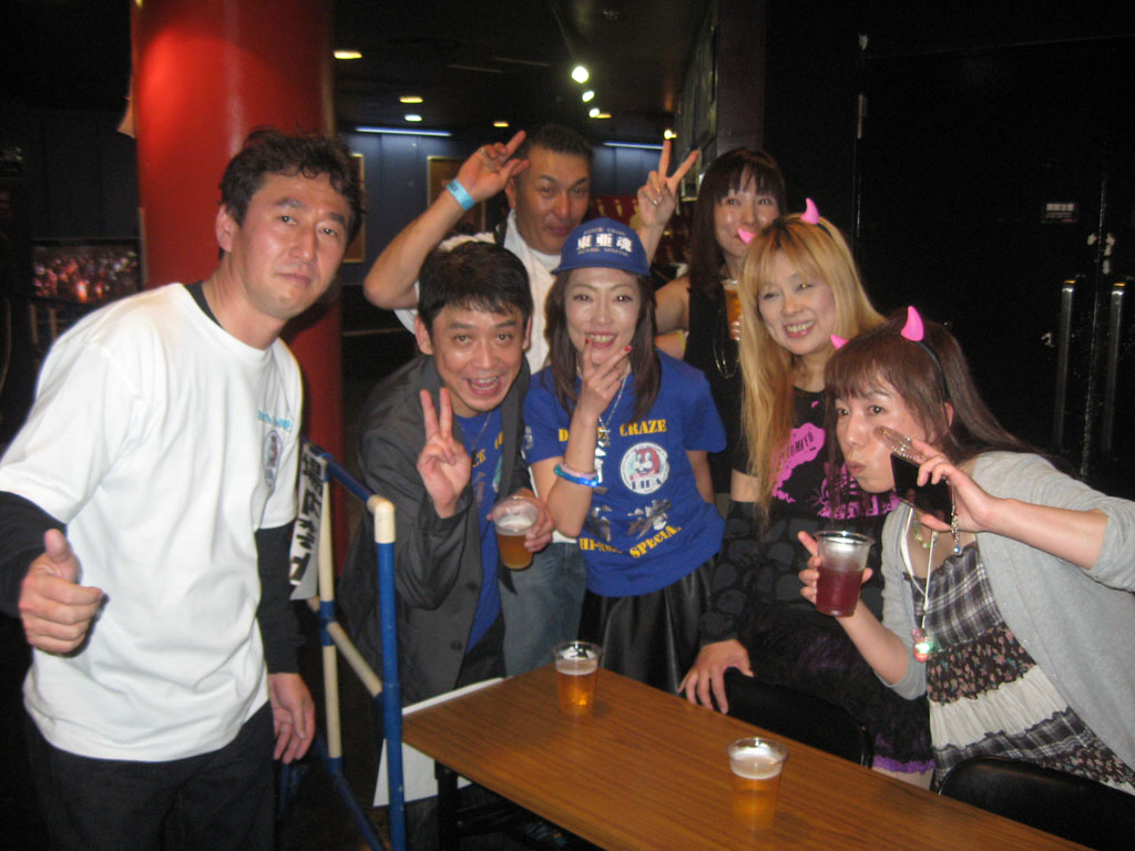 Back To The 80'東亜vol.17 / No.247