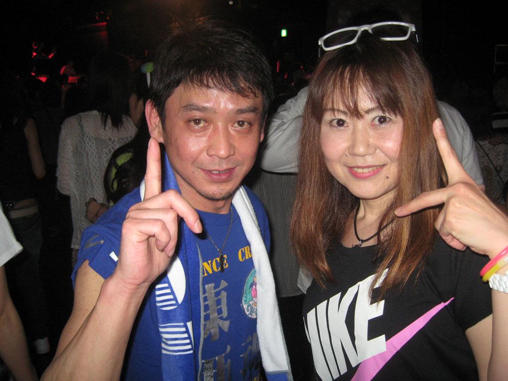Back To The 80'東亜vol.17 / No.249