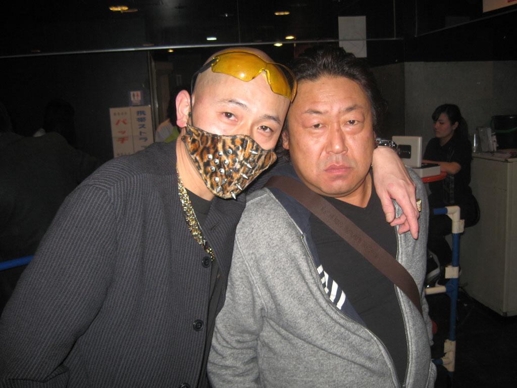 Back To The 80'東亜vol.17 / No.303