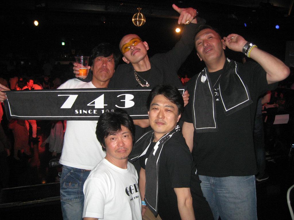 Back To The 80'東亜vol.17 / No.310